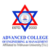 Advanced Engineering College