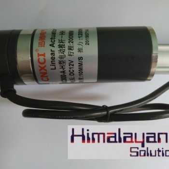 Linear actuator 200mm